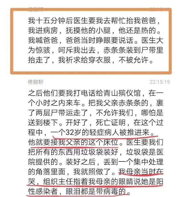 Video bệnh nhân Vũ Hán kể lại việc chứng kiến bệnh nhân chưa chết bị cho vào túi đựng xác