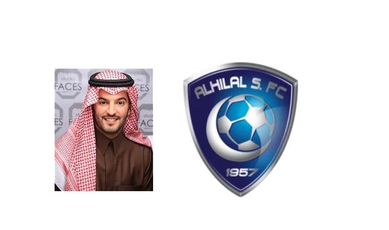 اخبارالهلال السعودي ورئيسه الجديد فهد بن نوفل