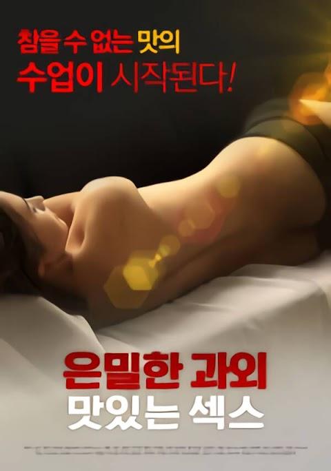 18+ Secret tutoring delicious sex 2020 Korean Movie 720p HDRip 570MB Download