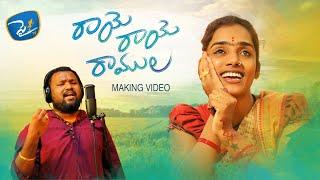 ▷ Mandu Pettinavu Ramula Song Download Mp3 for Free [2020]