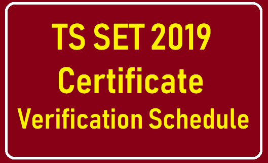 TS SET 2019 Certificate Verification Schedule (Released) | Check Mandatory Documents For Verification /2019/08/ts-set-certificate-verification-schedule.html