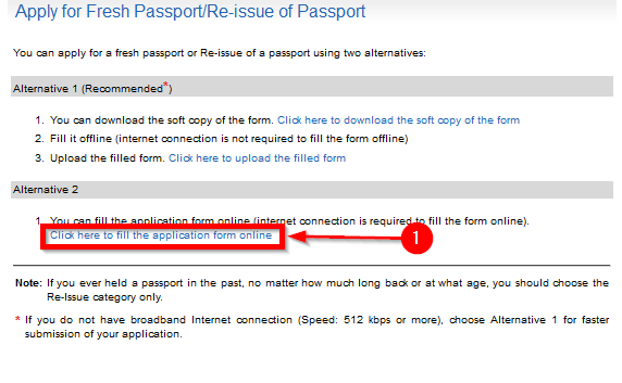 Ghar Baidhe Apna Passport Apply Kaise Kare Aasani Se Sonurajput