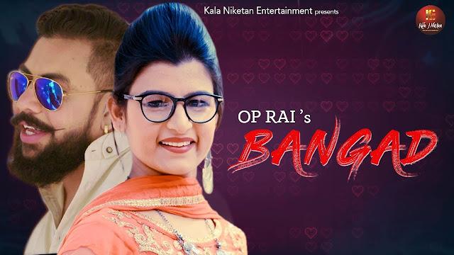 Bangad – Devender Foji – AK Jatti Video Download