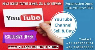 YouTube Channel Buy / Sell Registration 2019