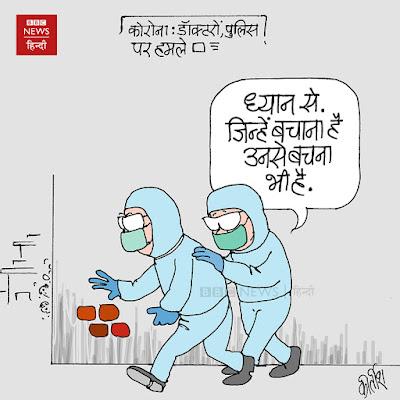 Corona Cartoon, Covid 19, health, doctor cartoon, indian political cartoon, cartoons on politics, cartoonist kirtish bhatt