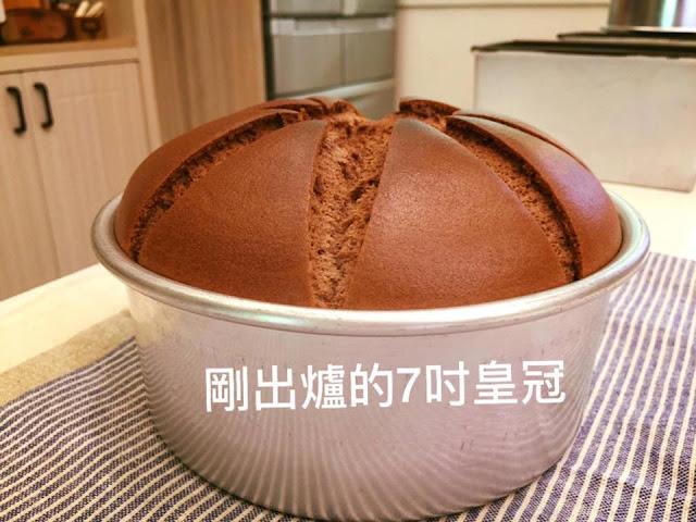 優格皇冠戚風蛋糕-yogurt-chiffon-cake22