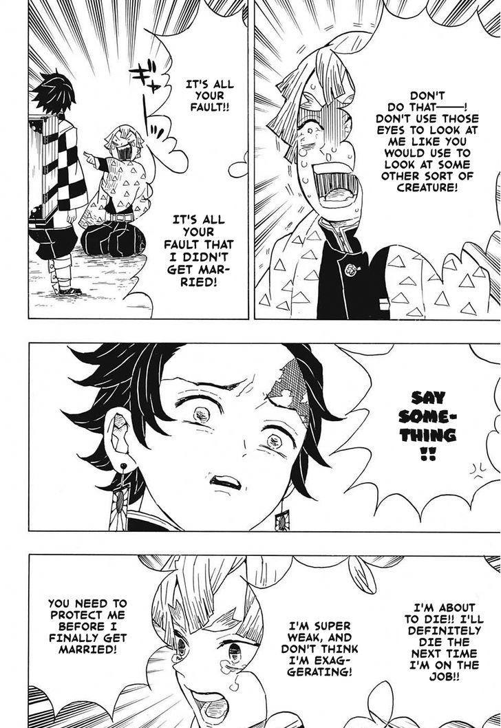 DEMON SLAYER: KIMETSU NO YAIBA CHAPTER 20 25