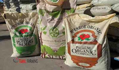 vermicompost organic fertilizer, organic fertilizer, organic compost