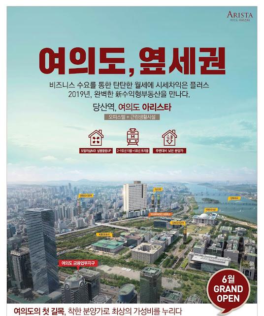 인프라 구축 소개