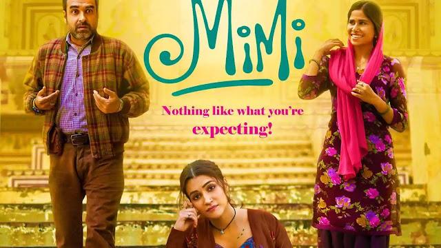 MIMI 26 July 2021, मिमी फिल्म समीक्षा: पंकज त्रिपाठी, मनोज पहवा