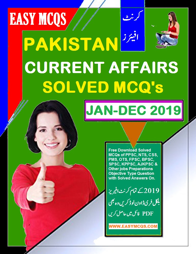 Objective Type Question Answers PDF MCQs Book Current Affairs Of Pakistan