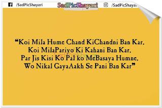 english very sad shayari