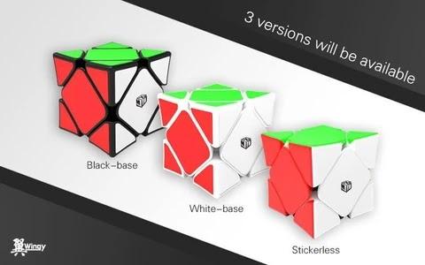 Spesifikasi Singkat Tentang Rubik Skewb X-Man Wingy Magnetic