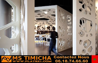 decor laser plafond - Faux Plafond Platre Marocain