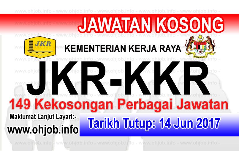 Jawatan Kerja Kosong Kementerian Kerja Raya- KKR logo www.ohjob.info jun 2017