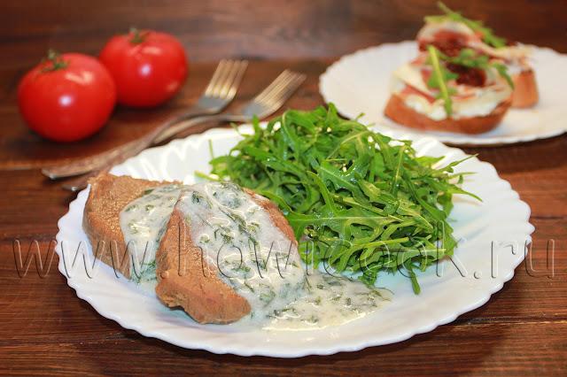рецепт говядины под соусом из черемши