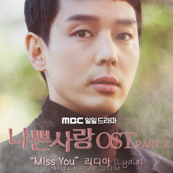 Lydia – Bad Love OST Part.2