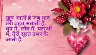Relationship Status In Hindi, Best Relationship Status In Hindi