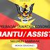 Jawatan Kosong Terkini Pembantu Di Sarawak Ambilan Januari 2020 - Pelbagai Tawaran Jawatan