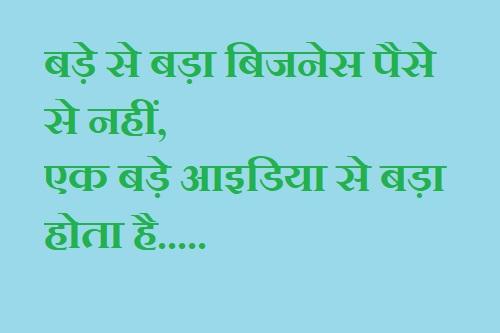 Badmaash Company Dialogue in Hindi