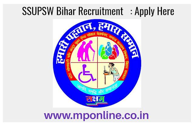 SSUPSW Recruitment 2020