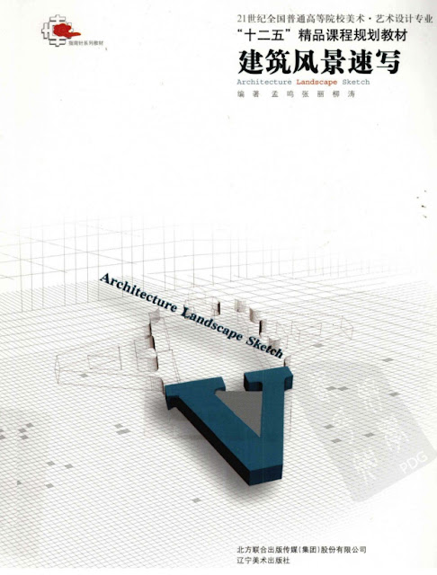 Architecture Landscape Sketch | EbooksArt.com