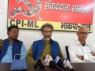 cpi-ml-demand-action-on-dm-sp-in-nawada