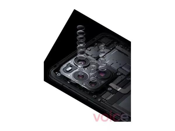 OPPO Find X3 Pro Quad Camera
