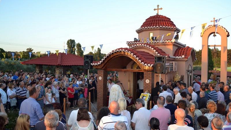 Αλεξανδρούπολη: Εορτασμός Οσίου Παϊσίου του Αγιορείτου