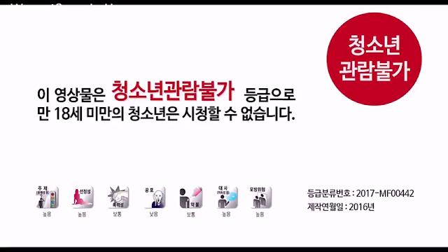 [18+] Gangnam Daughter In Law 2019 Korean 720p HDRip 600MB Desirehub