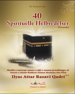 Download: 40 Spirituelle Helbredelser pdf in Danish by Maulana Ilyas Attar Qadri