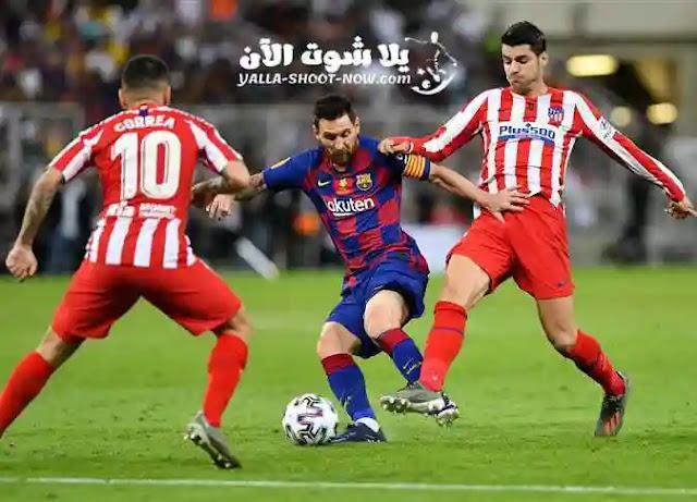 سيضيف اليوم برشلونة نظيرة التقليدي فريق اتلتيكو مدريد في الكامب نو في اطار
