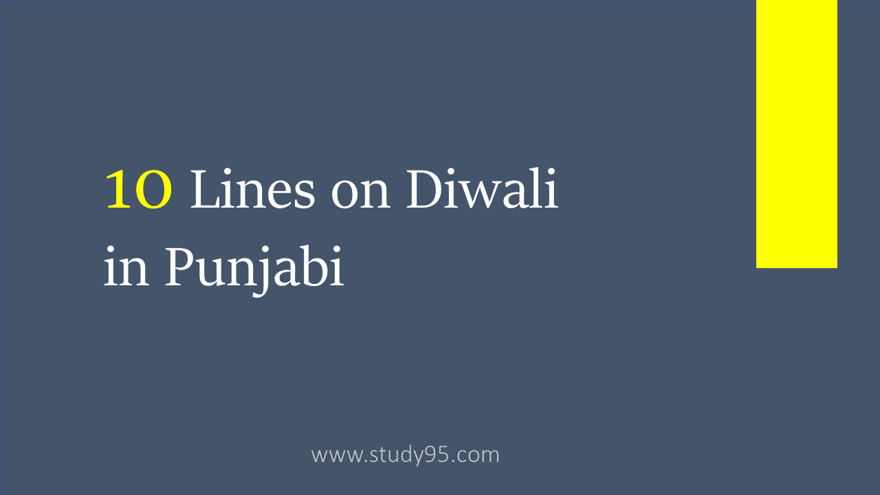 Diwali Essay in Punjabi with Points