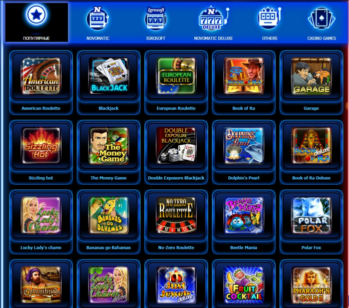 Игровые автоматы рулетка покер ставки