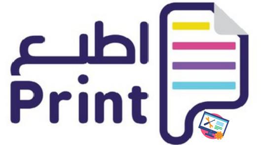 حل مشكلة اختفاء زر الطباعة في المستندات و ملفات PDF