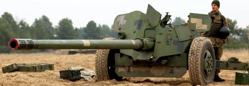 ДОЗ: Закупівлі боєприпасів до артилерійських систем