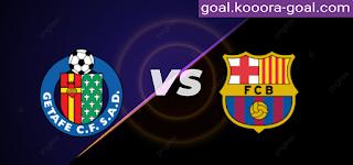 مشاهدة مباراة برشلونة وخيتافي بث مباشر كورة جول اليوم 29-08-2021 في الدوري الأسباني