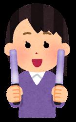 紫のペンライトを持つ人のイラスト(女性)
