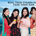 'Queens Hain Hum' Serial on &Tv Plot Wiki,Cast,Promo,Title Song,Timing,Image