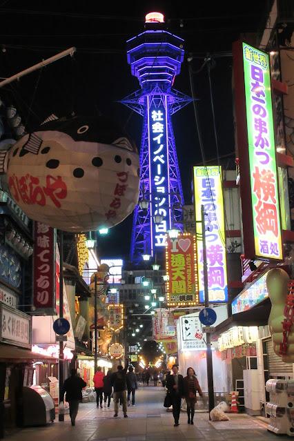 Osaka The Wandering Juan