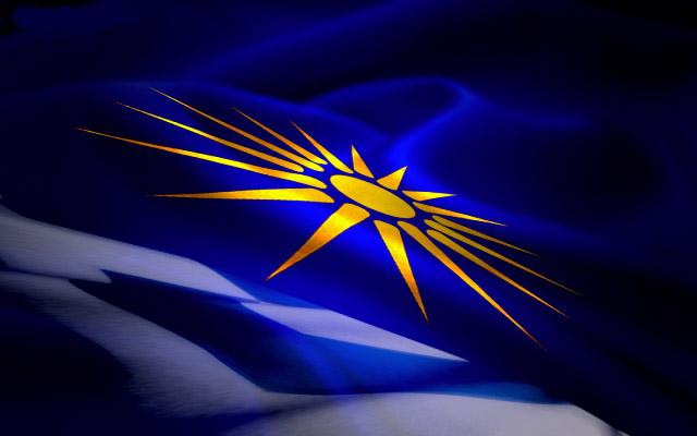 Ομιλία π. Γεωργίου Σχοινά προ του μεγάλου συλλαλητηρίου για την Μακεδονία μας