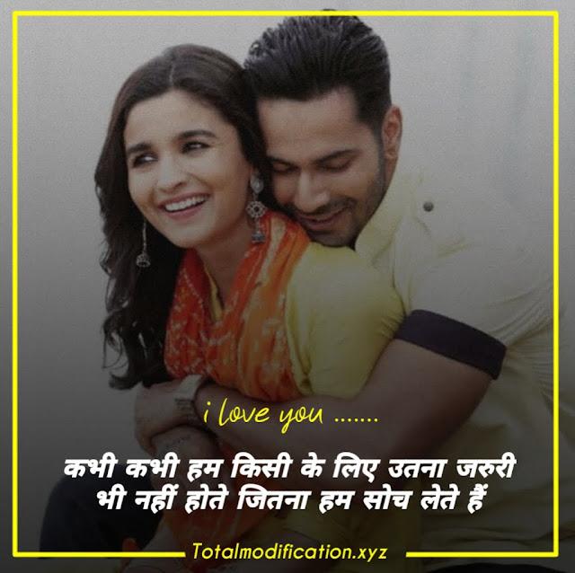 29+ husband wife status in hindi | pati patni shayari