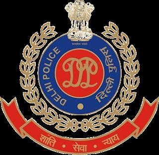 लापरवाह पुलिसवालों को जबरन रिटायर करो - दिल्ली पुलिस