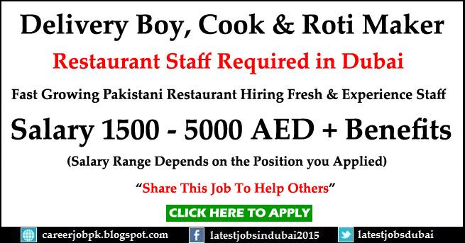 Pakistani Restaurant jobs in Dubai