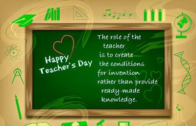 Happy Teachers Day 2016 Poem