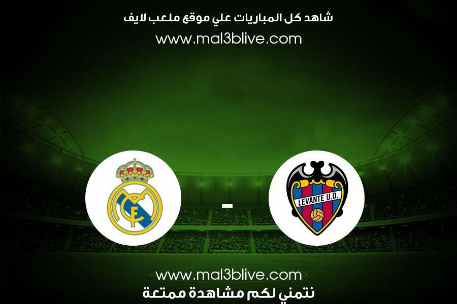 نتيجة مباراة ليفانتي وريال مدريد بتاريخ اليوم الموافق 2021/08/22 في الدوري الاسباني