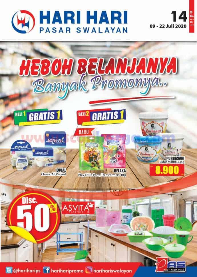 Katalog Promo Hari Hari Pasar Swalayan 9 - 22 Juli 2020 1