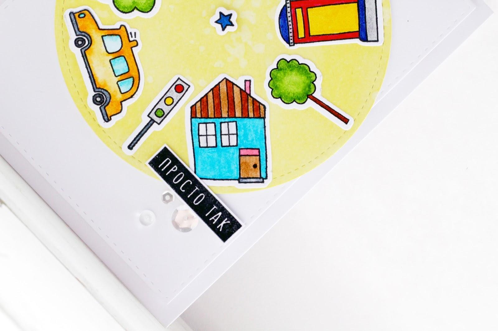 Для, разработка интерактивной открытки