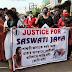 স্বস্তি জানা কে নৃশংসভাবে ধর্ষণ করে বাড়িতে ঝুলিয়ে দেওয়া হলো তার দেহ ।#justiceforswasatijana