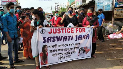 Swasti Jana was brutally raped and her body was hung at home. #Justiceforswasatijana